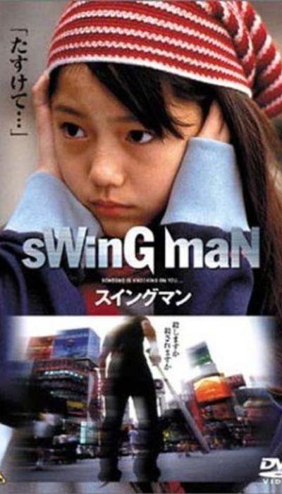 sWinG maN movie