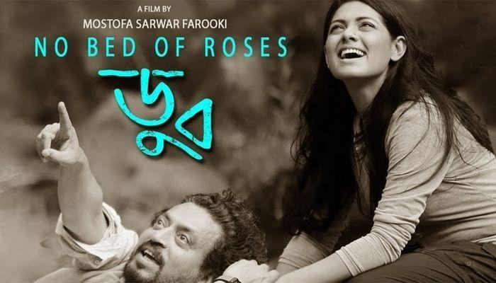 No bed of roses streaming vf
