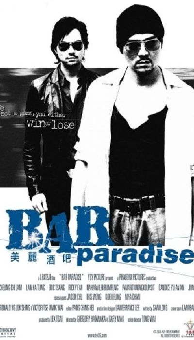 Bar Paradise movie