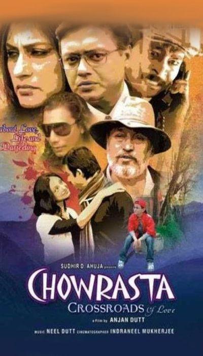 Chowrasta Crossroads of Love movie
