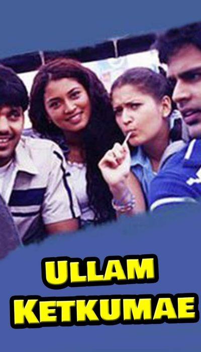 Ullam Ketkumae movie