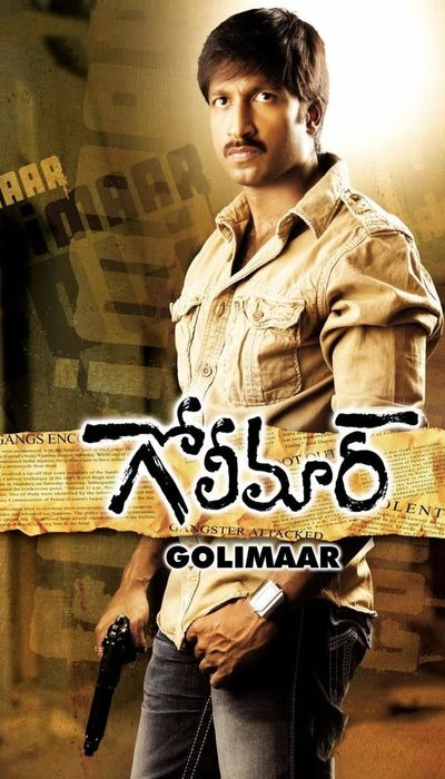Golimaar movie