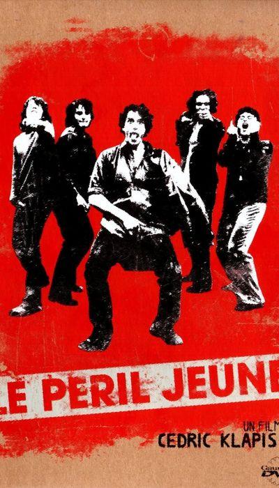 Good Old Daze movie