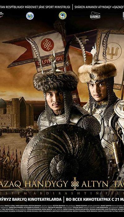 Kazakh Khanate - Golden Throne movie