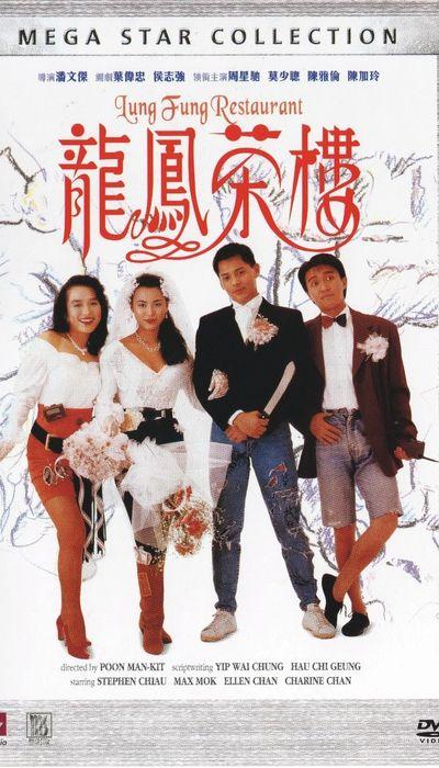 Lung Fung Restaurant movie