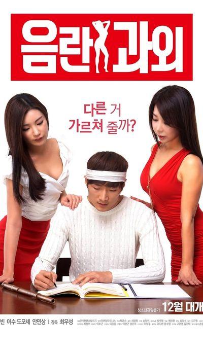 Erotic Tutoring movie