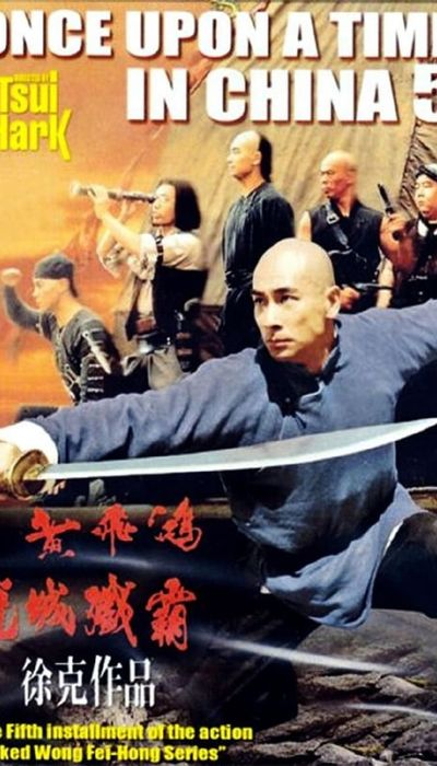 Once Upon a Time in China V movie