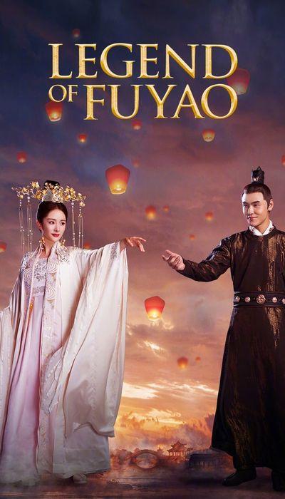 Legend of Fuyao movie