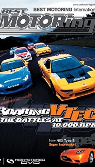 Best Motoring - Roaring Vtec: the Battles at 10,000 RPM movie