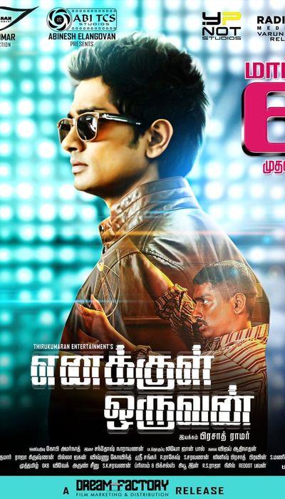 Enakkul Oruvan movie