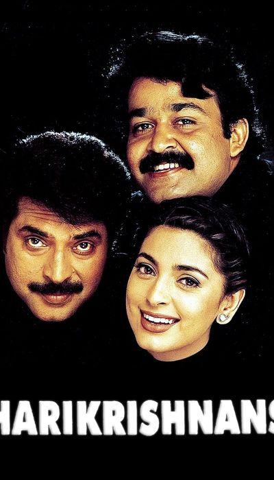 Harikrishnans movie