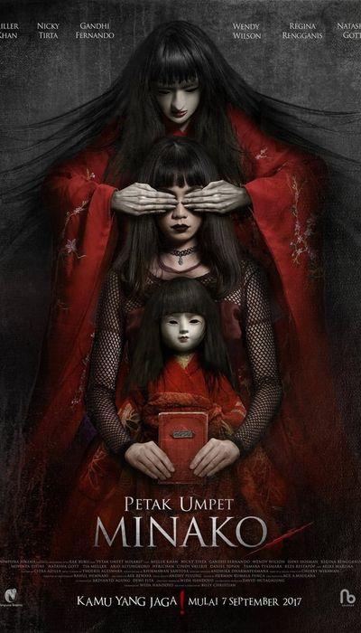 Minako Hide and Seek movie