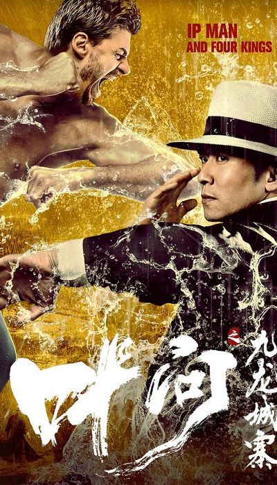 Ip Man and Four Kings movie