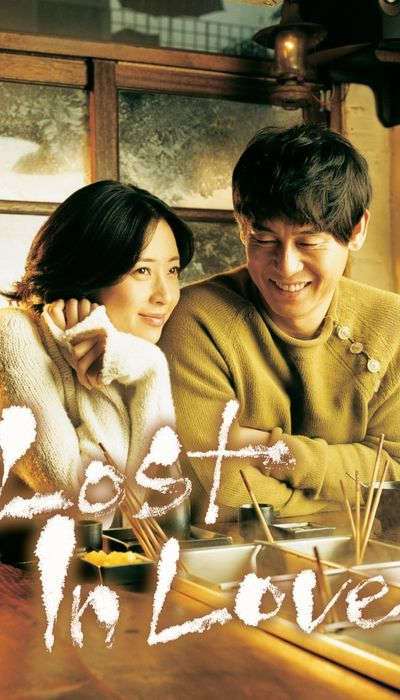 Lost in Love movie