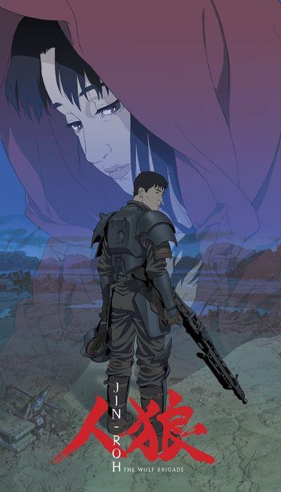Jin-Roh: The Wolf Brigade movie