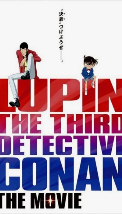 Lupin the Third vs. Detective Conan: The Movie movie