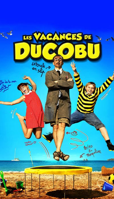 Ducoboo 2: Crazy Vacation movie