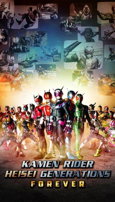Kamen Rider Heisei Generations FOREVER movie