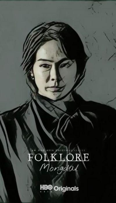 Folklore: Mongdal movie