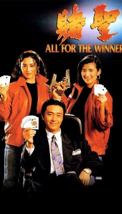 All for the Winner movie