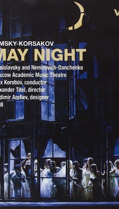 May Night movie