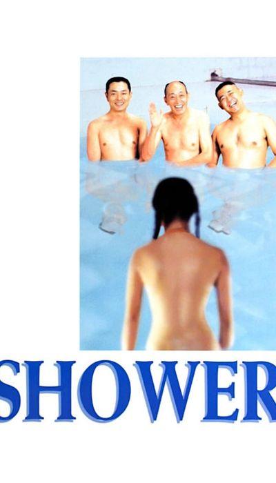 Shower movie