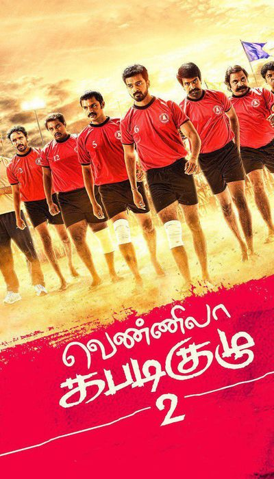 Vennila Kabaddi Kuzhu 2 movie