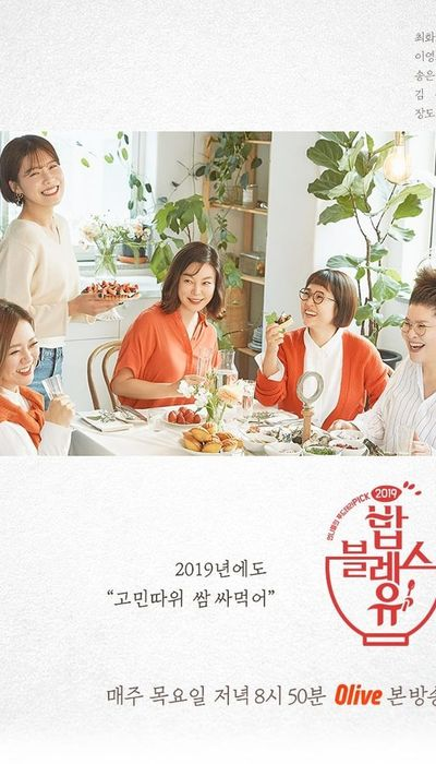 May Food Bless You movie