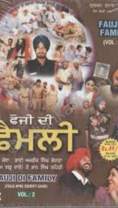 Fauji Di Family movie