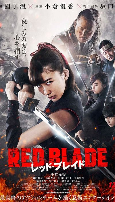 Red Blade movie