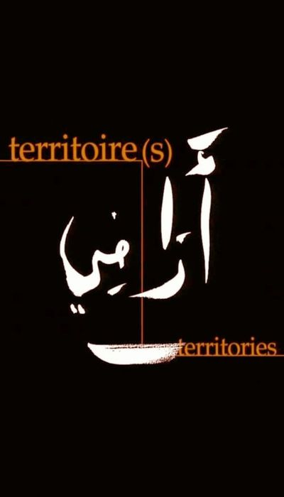 Territoire(s) movie