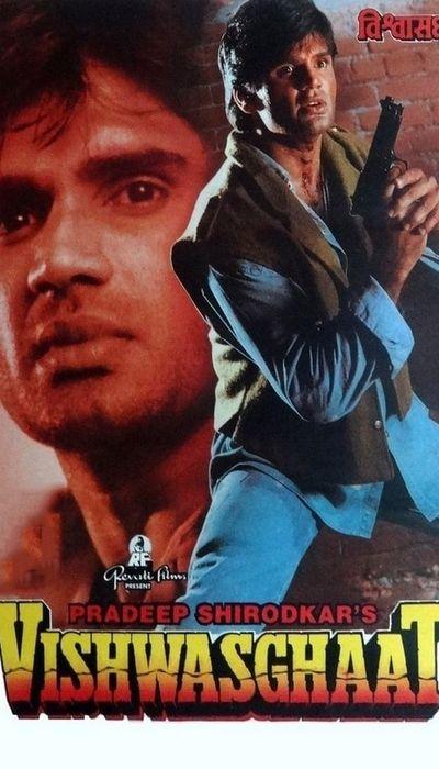 Vishwasghaat movie