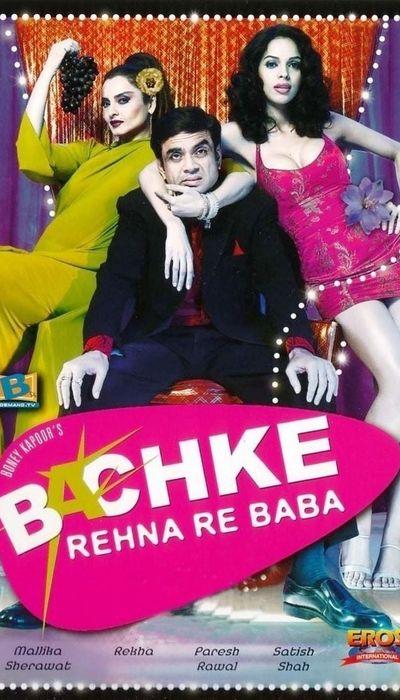 Bachke Rehna Re Baba movie