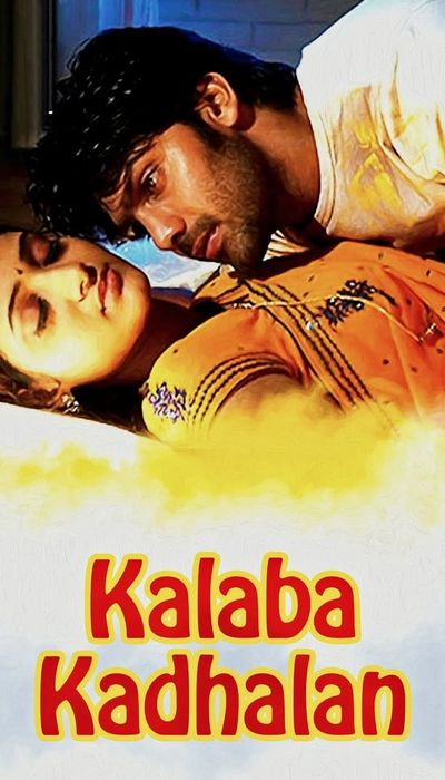 Kalabha Kadhalan movie