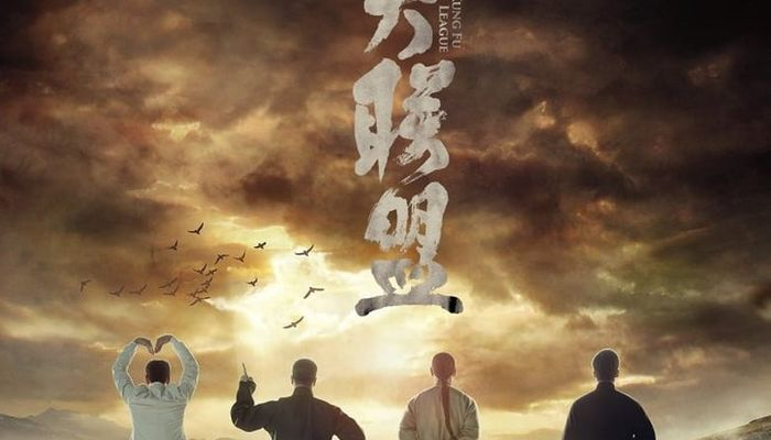 Kung Fu League streaming vf