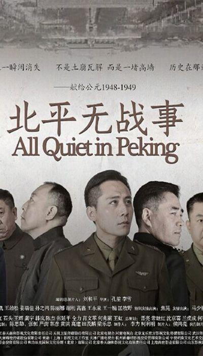 All Quiet in Peking movie