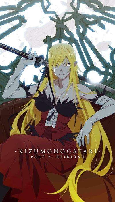 Kizumonogatari Part 3: Reiketsu movie