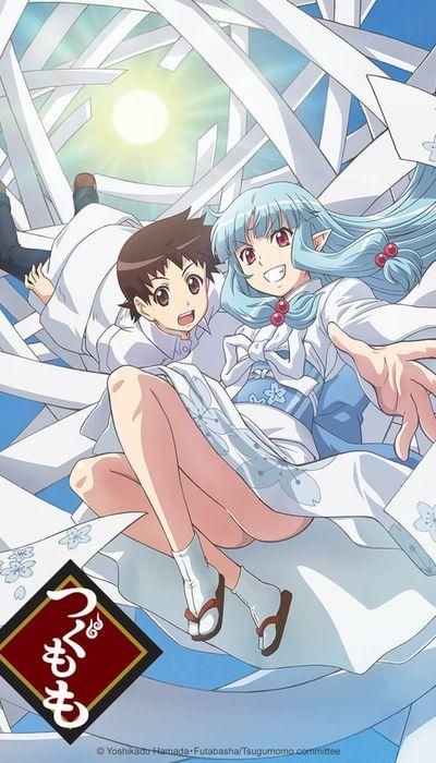Tsugumomo movie