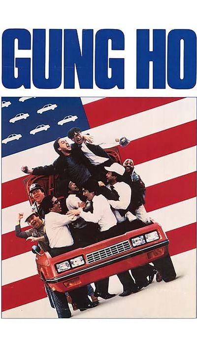 Gung Ho movie