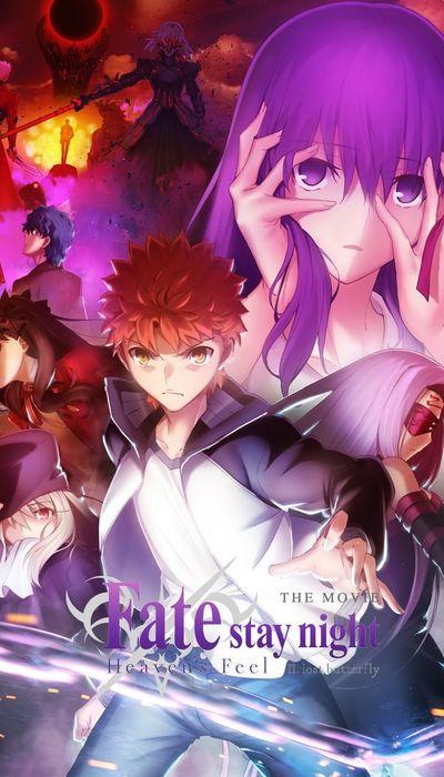 Fate/stay night: Heaven's Feel II. lost butterfly movie
