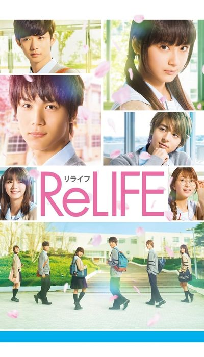 ReLIFE movie