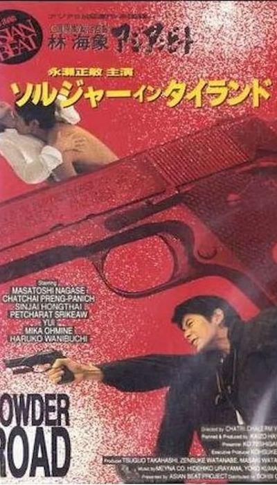 Asian Beat: Powder Road movie