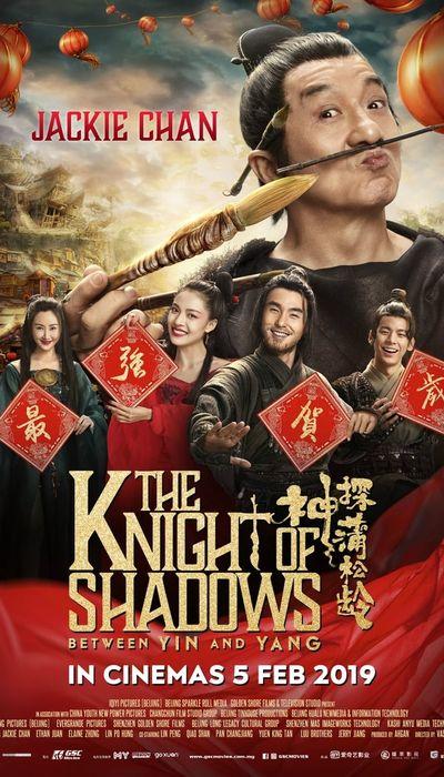 The Knight of Shadows: Between Yin and Yang movie