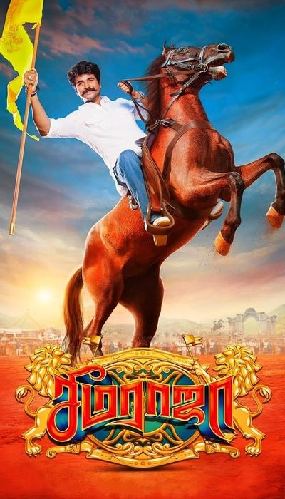 Seemaraja movie