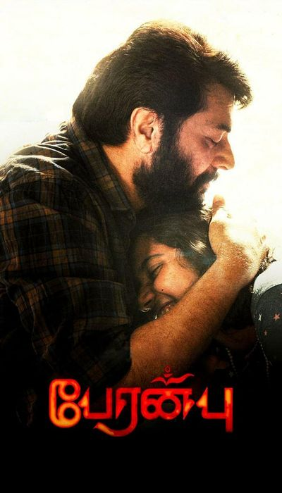 Peranbu movie