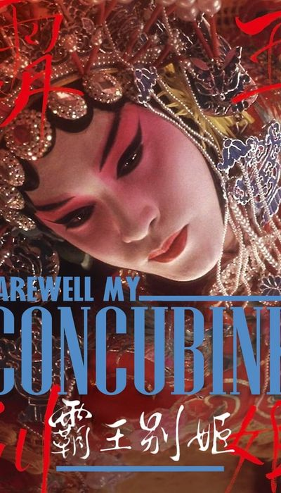 Farewell My Concubine movie