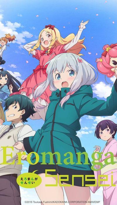 Eromanga Sensei movie