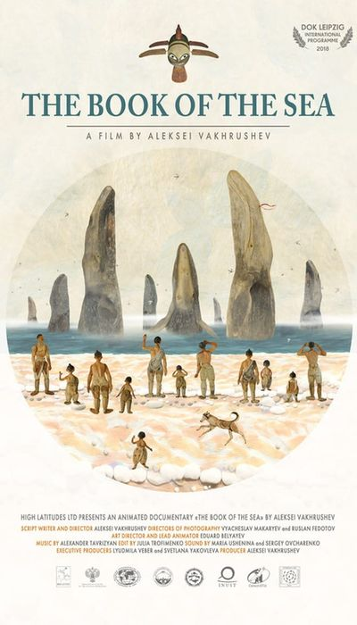 The Book of the Sea movie