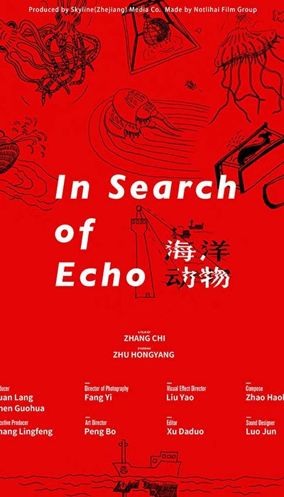 In Search Of Echo movie