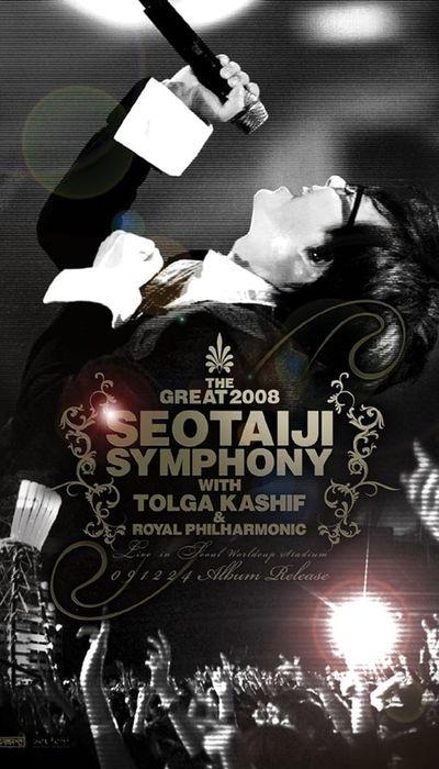 The Great 2008 Seotaiji Symphony With Tolga Kashif Royal Philharmonic movie
